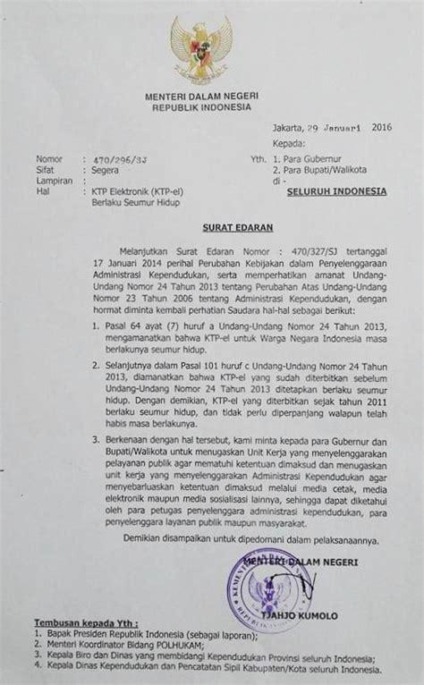 contoh surat tugas razia kepolisian razia di tempat