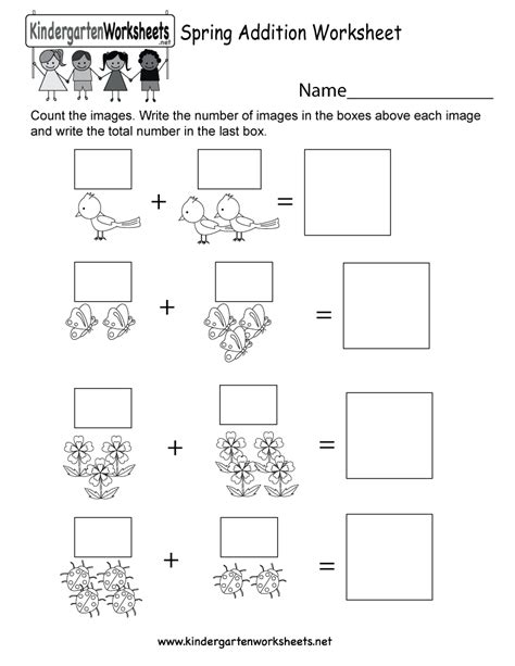 free printable spring addition worksheet for kindergarten