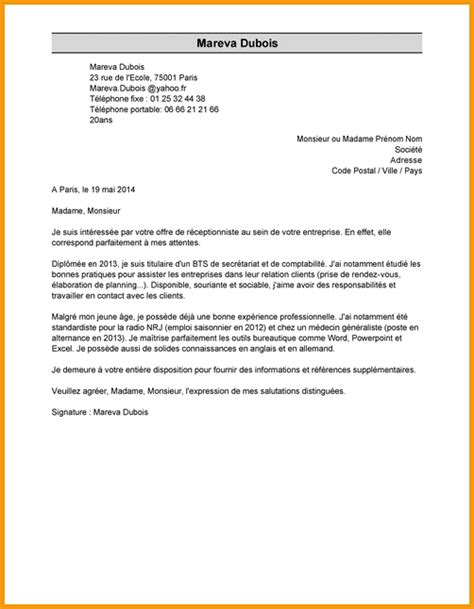 Exemple De Lettre De Motivation Infirmiã Re Diplomã E 6 Lettre Motivation Infirmi 232 Re Lettre Administrative