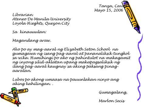 Excuse Letter Halimbawa Liham Pangangalakal