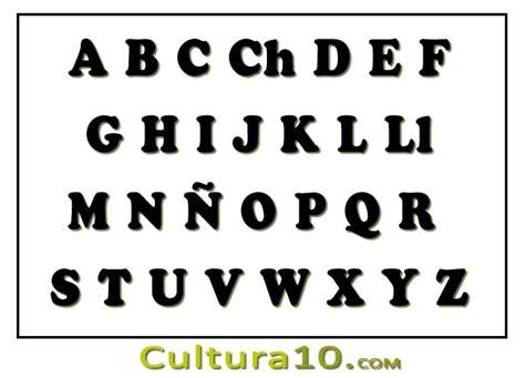 el abecedario abecedario new calendar template site