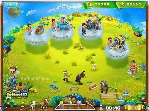 farming world free download تحميل العاب المزرعة الجديدة 2014 download farm games
