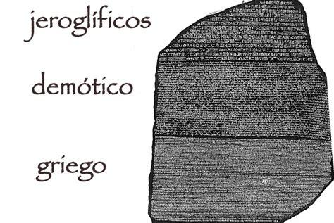 rosetta stone que es el desciframiento de la piedra de rosetta