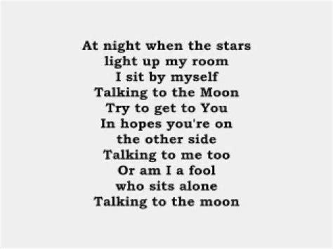 moon lyrics talking to the moon lyrics