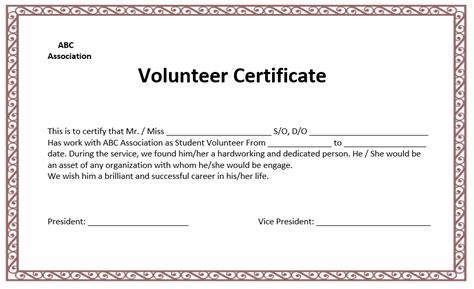 volunteer recognition certificate template volunteer certificate template ideas