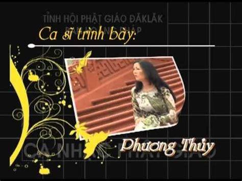 Ca Mba Combination by Dvd Ca Nhạc Phật Gi 225 O Ng 224 Y đẹp Trần Gian