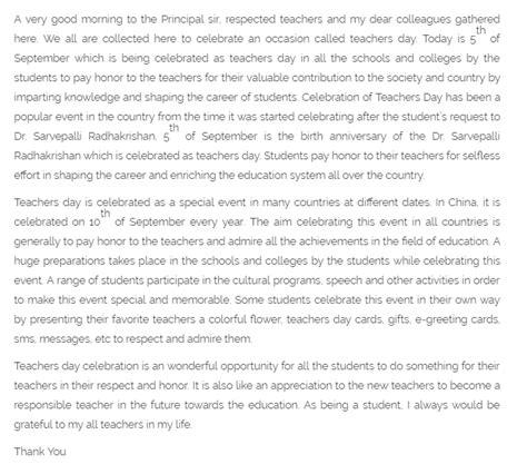 appreciation letter in telugu teachers day speech essay pdf in marathi