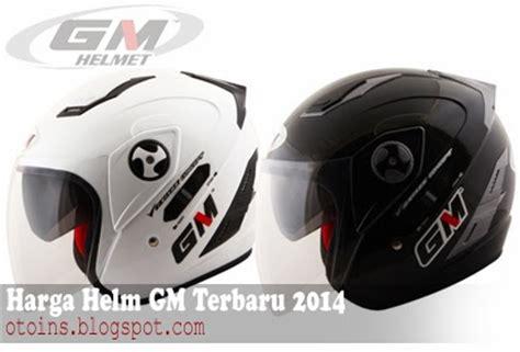 desain helm terbaru rincian daftar harga helm gm terbaru 2015