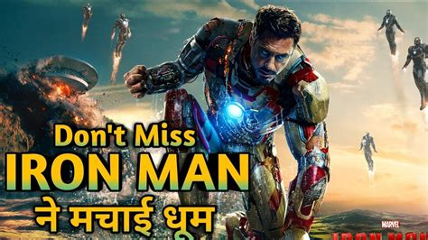 iron man total box office collection robert