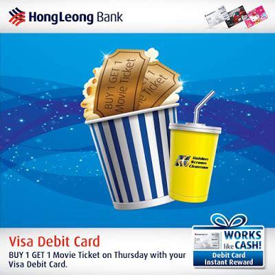 hong leong bank debit card hong leong bank debit card 优惠促销 现金回扣 免费蛋糕 买一送一等等 lc 小傢伙綜合網
