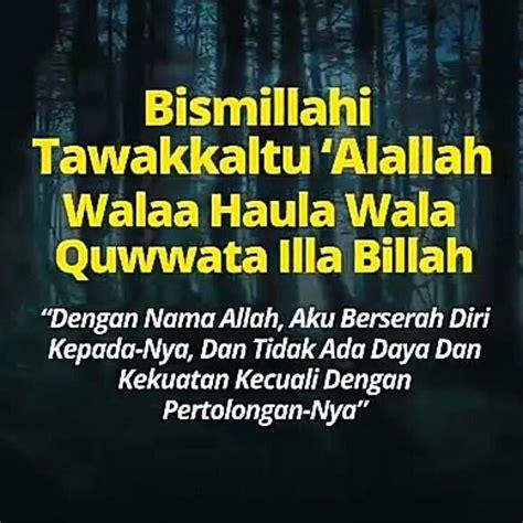 berserah diri  allah motivasi inspirasi muslim
