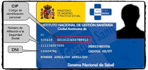 oficinas de seguridad social en madrid el numero de afiliaci 243 n a la seguridad social