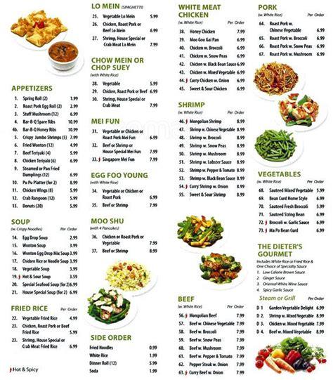 china king buffet menu china king buffet menu menu for china king buffet south arlington arlington