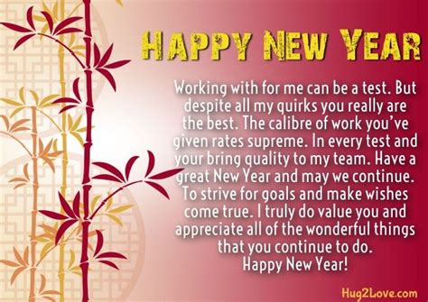 year message  employees  hr  year message