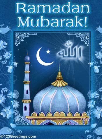 ramadan blog ramadan mubarak ramadan kareem  night