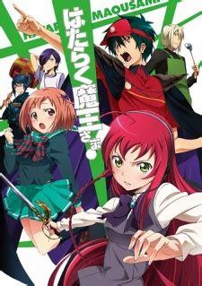 ending anime hataraku maou sama hataraku maou sama ost achanime