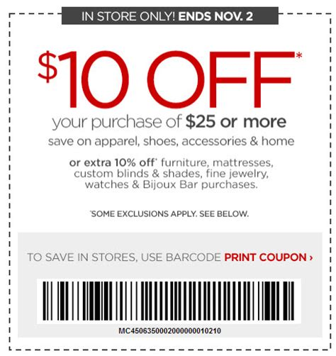 printable jcpenney coupons 2016 brookstone coupons for 2016 printable and jcpenney coupon