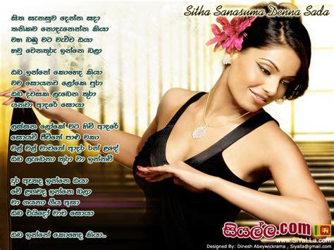 sinhala new songs 2015 mp3 free download sinhala new songs 2015 mp3 hiru fm
