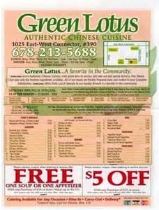 Lotus Cafe Menu Photos For Green Lotus Yelp