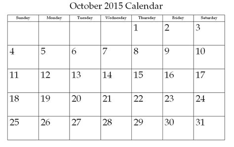 two page monthly calendar template 2 page calendar template 2015
