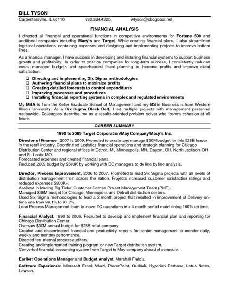 equity research cover letter image collections cover