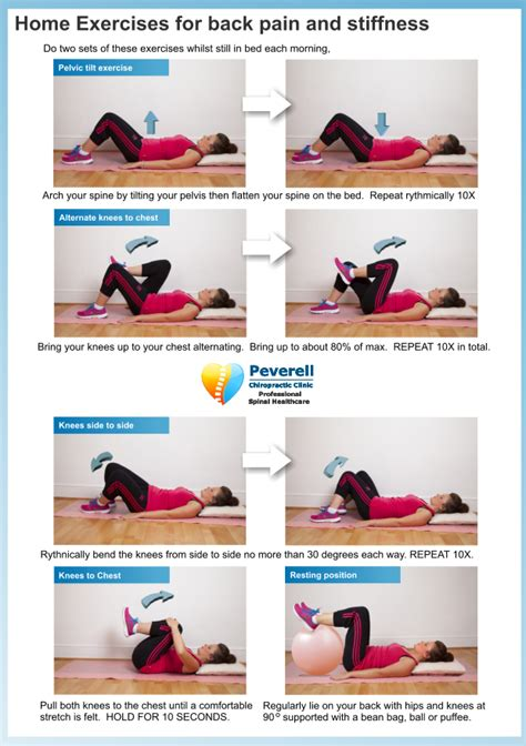 lower back stretches in bed lower back exercises for sciatica our lower back pain