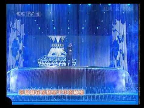 jay chou qing hua ci lyrics jay chou dong feng po the era world tours 2010 re