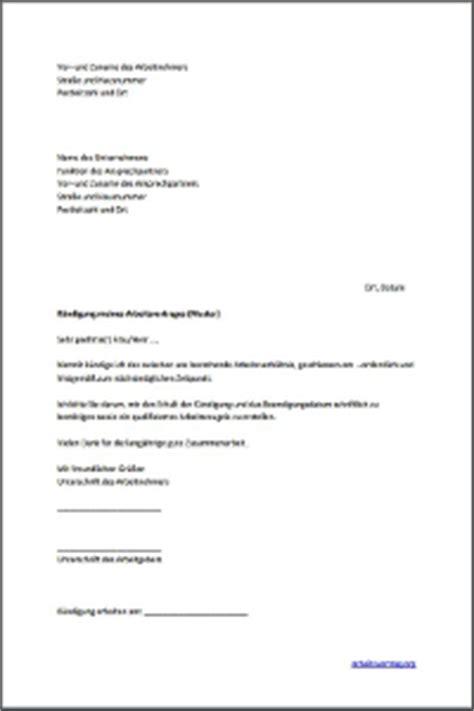 Musterbrief Fristlose Kündigung Arbeitnehmer Arbeitsrecht Muster Arbeitsvertrag Arbeitsrecht 2017