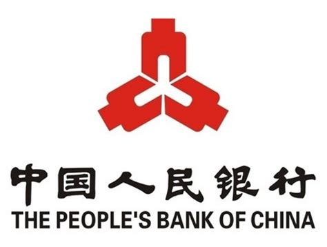 bank of china wechselkurs peoples bank exchange rates forex trading