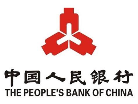 bank of china uk careers peoples bank exchange rates forex trading