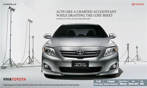 Toyota Advertising Vinayak Raut Toyota Ad 4