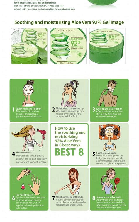 Nature Republic Aloe Vera Soothing Gel Hair Treatment nature republic soothing moisture 92 aloe vera soothing