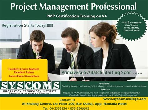 Mba In Project Management In Abu Dhabi by Sharjah Yellow Pages Sharjah Business Directory
