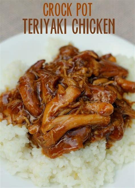 crock pot teriyaki chicken best chef recipes favorite recipes pinterest sauces boneless