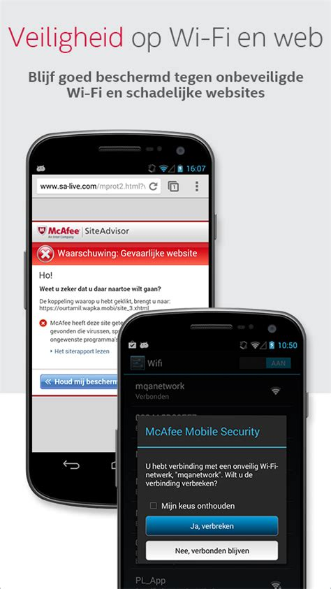 mcafee mobile mcafee mobile security android apps op play
