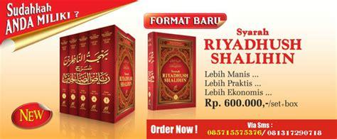 Buku Kitab Syarah Riyadhus Shalihin 1 Set 6 Jilid syarah riyadhus shalihin 6 jilid pustaka imam syafi i maktabah manhaj salaf