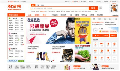 alibaba website alibaba looks outside china as world looks in