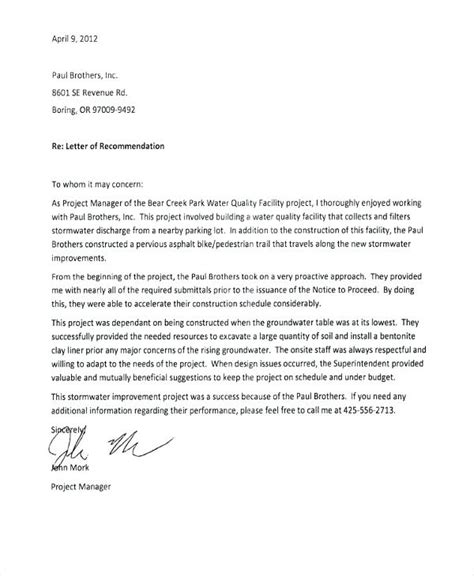 Letter Of Recommendation Update letter of recommendation venturecapitalupdate