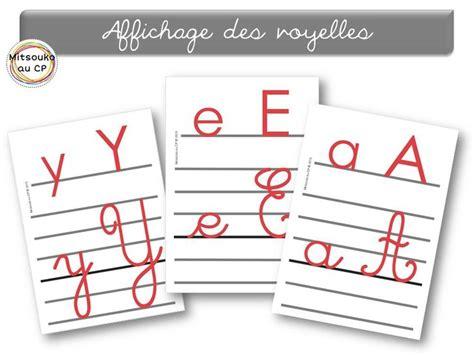 french script l tout l affichage de l alphabet script cursif minuscule