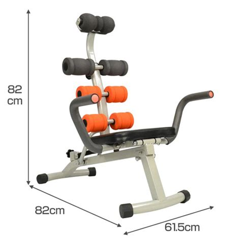 athene rakuten global market abs exercise machine abs