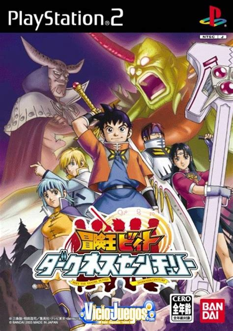 donload game ps2 format iso bouken ou beet darkness century jpn ps2 iso download