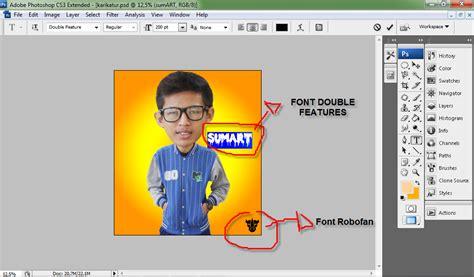 membuat video karikatur cara membuat karikatur sederhana dengan photoshop sumar blog