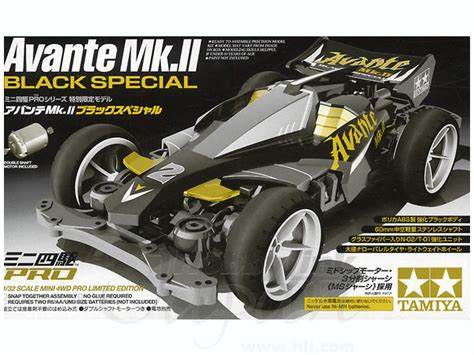 Tamiya Avante 2001 Black Special avante mk ii black special by tamiya hobbylink japan