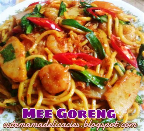 Getas Panjang Fish 1 Kg delicacies mee goreng fried noodle