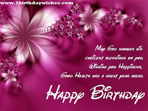 Happy Birthday Wishes Images Best Happy Birthday Wishes For All Birthday Wishes