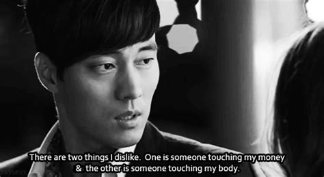 so ji sub quotes korean drama quotes on tumblr