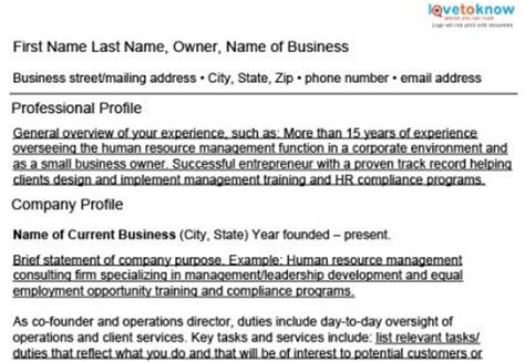 Small Business Owner Resume Skills by Sle Business Owner Resumes Lovetoknow