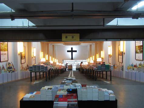 librerie pi禮 mondo le librerie pi 249 stravaganti da visitare in giro per il mondo