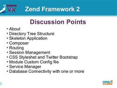 zf2 directory layout zend framework 2