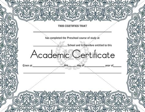 Free Printable Academic Certificates